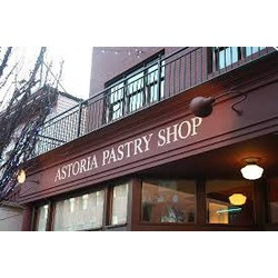 Astoria Bakery Shop in Greektown Detroit, MI