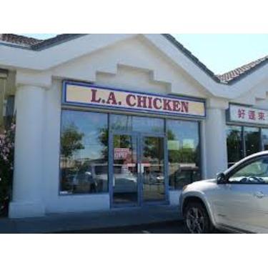 La Chicken - Richmond, Bc