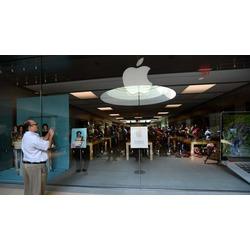 Apple Store - Halifax, NS