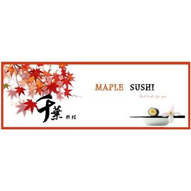 Maple Sushi