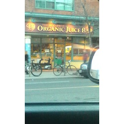 The Big Carrot Organic Juice Bar